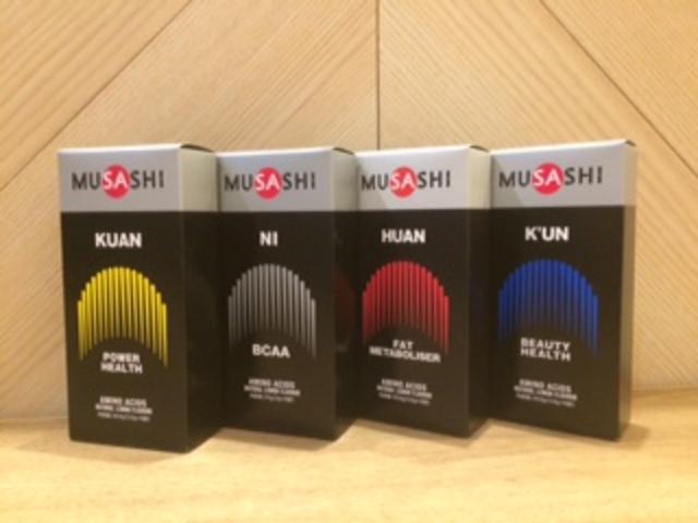 musashi-thumb-640xauto-849